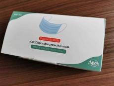 50pcs 90% melt-blown disposable mask 3-layer,adult/children,CE
