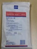 10pcs/1bag Sterile Medical OP-Maske Einwegmaske 3lagig Mundschutz Spuck Schutz,Typ II R,CE/TUV