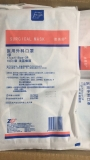 100pcs/10bags Sterile Medical OP-Maske Einwegmaske 3lagig Mundschutz Spuck Schutz,Typ II R,CE/TUV