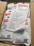 1000pcs/100bags Sterile Medical OP-Maske Einwegmaske 3lagig Mundschutz Spuck Schutz,Typ II R,CE/TUV
